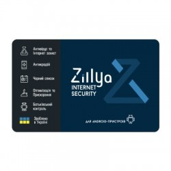 Zillya! Internet Security...