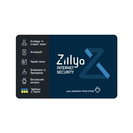 Bitdefender GravityZone Security for Mobile