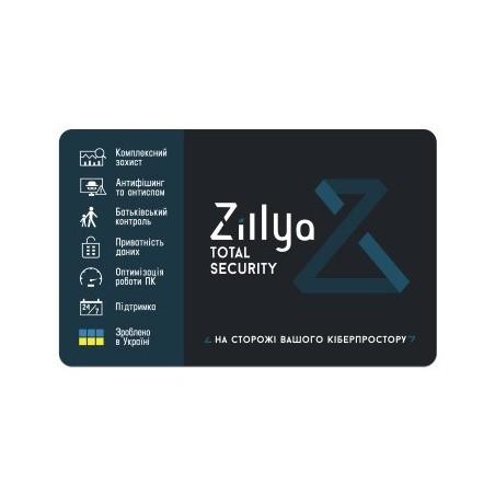 Zillya! Аntivirus (2 ПК)