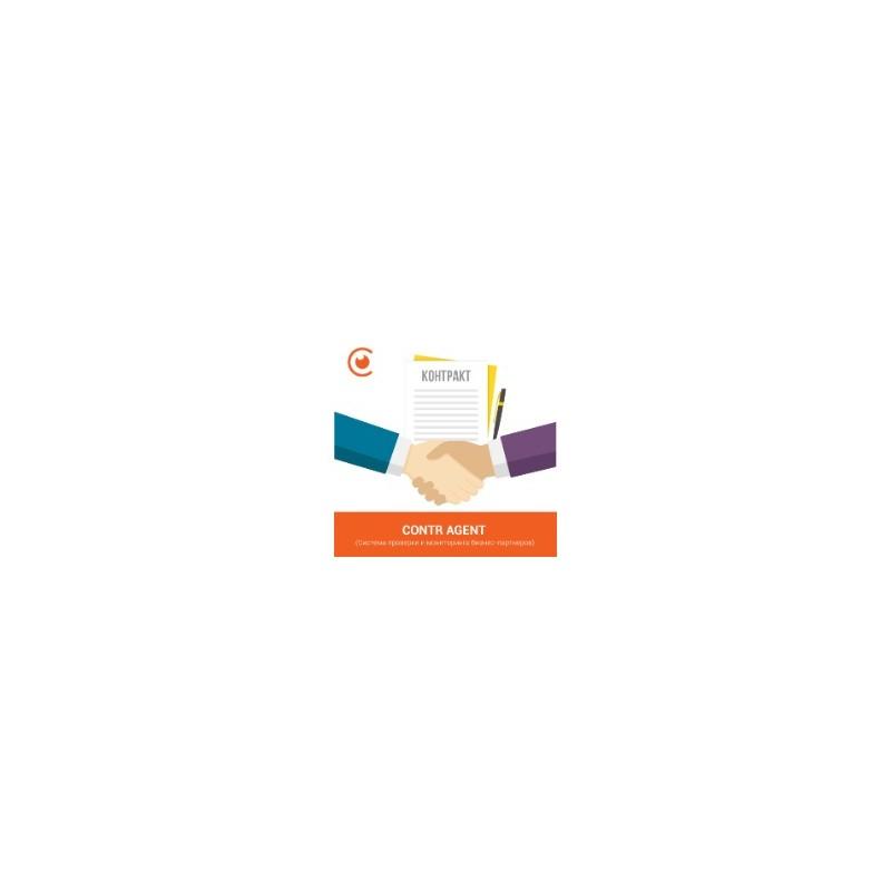 Microsoft Office 2016 для дому та бізнесу