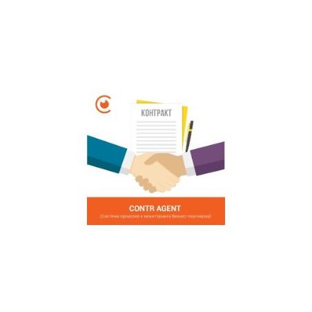 Microsoft Office для дому та бізнесу 2016 (коробка)