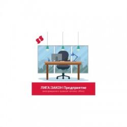 Microsoft Office Standard 2019 SNGL OLP NL (корпоративна ліцензія*)