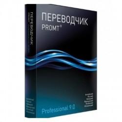 PROMT Professional 9.0 Гігант