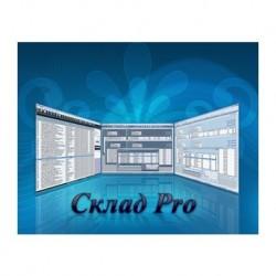Microinvest Склад Pro Light...