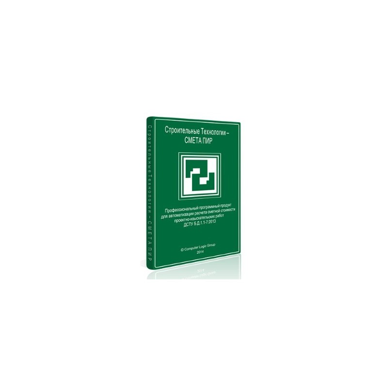 WinZip 21 Standard